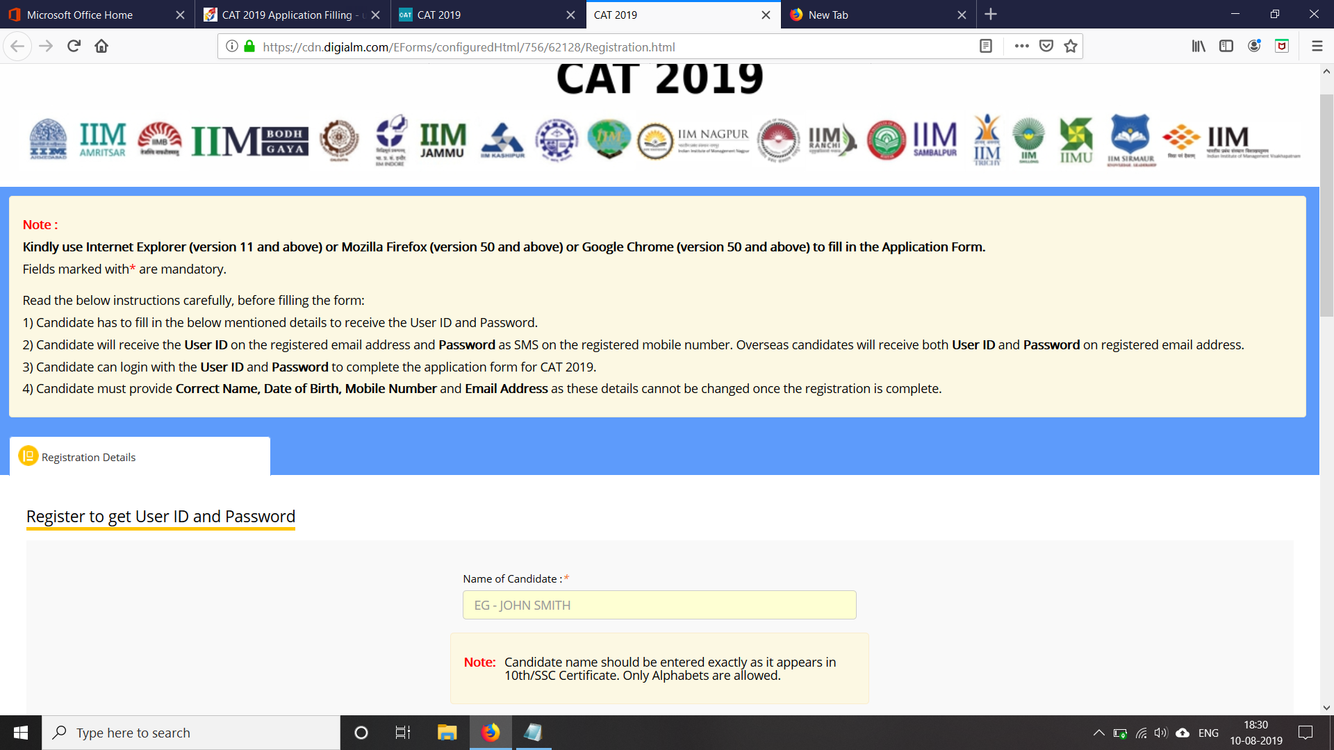 Check What is New in CAT Exam Registration Process