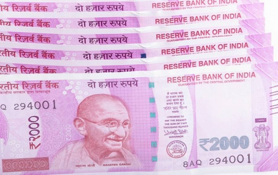 reviewing rbi monetary policy framework Rbi report recommends inflation target under new  rbi arvid ahlund  was tasked with reviewing the bank's monetary policy framework and coming up with ideas.